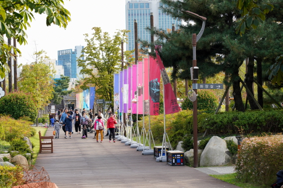 """시민이 함께 참여하여 만드는 문화예술축제 부산시민공원""""공방아트페스티벌-공원공락""""개최 이미지2번째"""